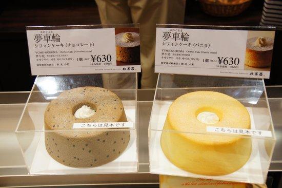 Kitakaro : Cakes