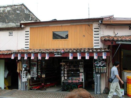 Chinatown - Melaka: One and 1/2 floor house+store in Chinatown Melaka