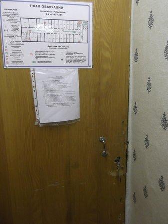 Hotel Stalagmit: Входная дверь держалась на соплях
