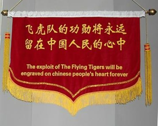 Stilwell Museum/Former Residence of General Stilwell (Shidiwei Jiangjun Jiuju): Sign in Flying Tiger Museum