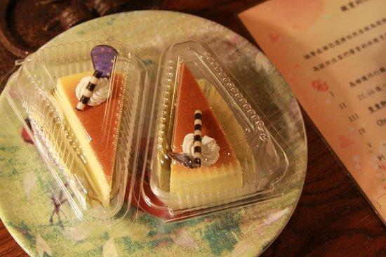 Errantry Lodge & Studio: Delicious cheese cake, welcome cake!