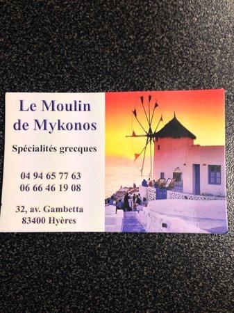 Le Moulin De Mykonos : La carte de visite