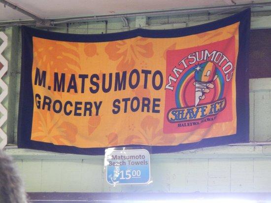 Matsumoto Shave Ice: Inside
