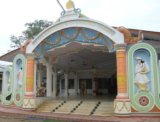 Jorhat, India: Main Entrance