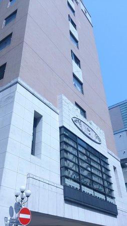 Hotel Rose Garden Shinjuku : hotel front