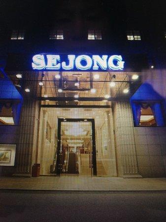 Sejong Hotel: 玄関