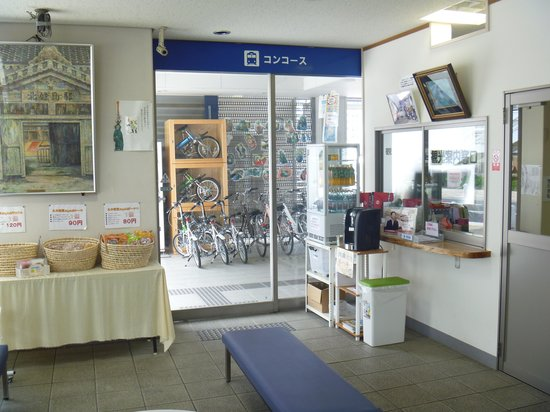 Kasai City Tourist Information Center