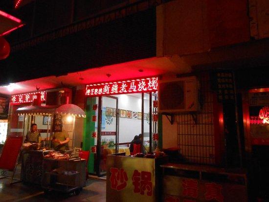 Shazhou Market: 沙州市場の飲食店