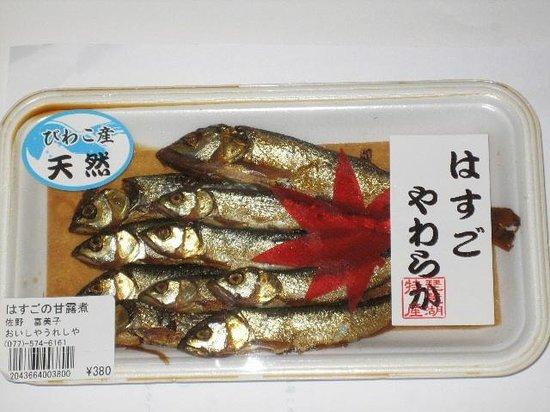 Lake Biwa Museum: はすごの甘露煮
