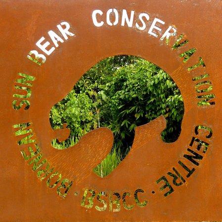 Bornean Sun Bear Conservation Centre: BSBCC.