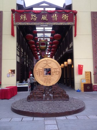 Tang Dynasty West Market Hotel: Biggest pavilion next