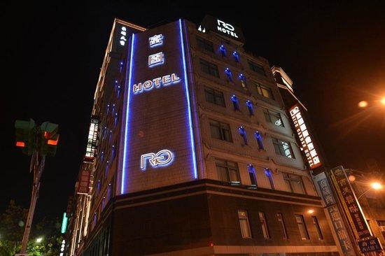Rich Garden Hotel: 富園