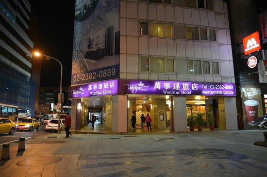 Wonstar Hotel Zhonghua : 萬事達旅店2