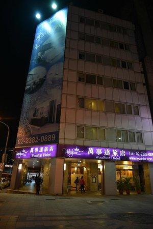 Wonstar Hotel Zhonghua : 萬事達旅店1