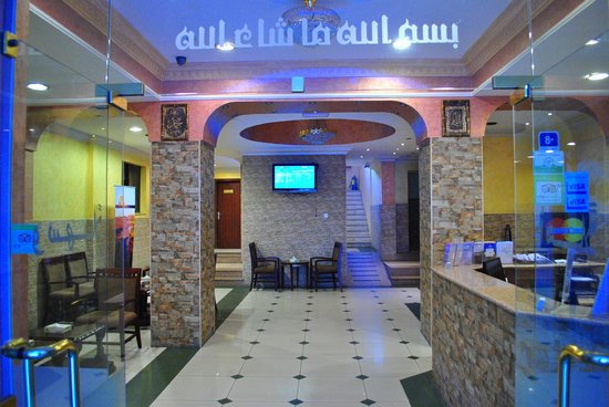 Al Qidra Hotel: Lobby (Reception area)