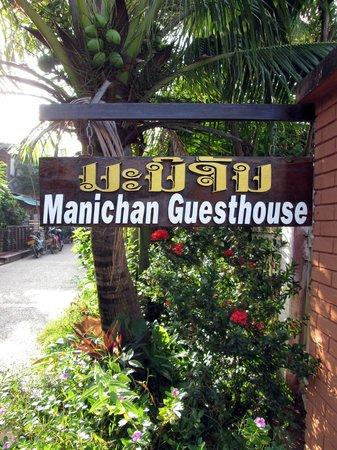 Manichan Guesthouse: Guesthouse Manichan(看板)