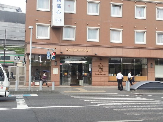 Toyoko Inn Saitamashintoshin: Entrance