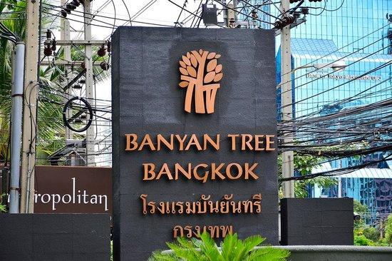 Banyan Tree Bangkok: Hotel Signage