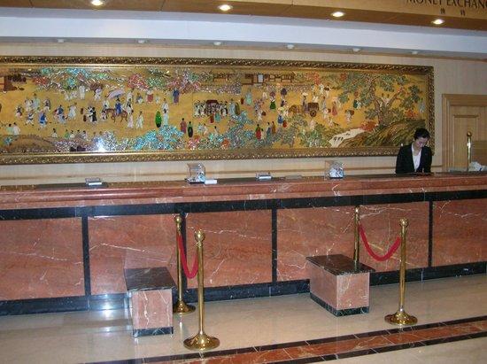Lotte Hotel Busan: Ресепшн