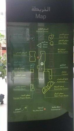 Masdar City : Masdar Visitor Location Finder