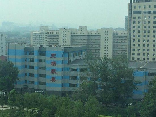 Sheraton Grand Beijing Dongcheng Hotel: City View