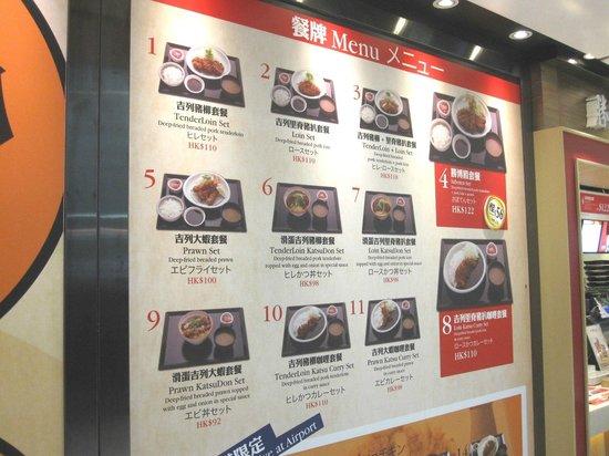 SABOTEN - HK AIRPORT 3