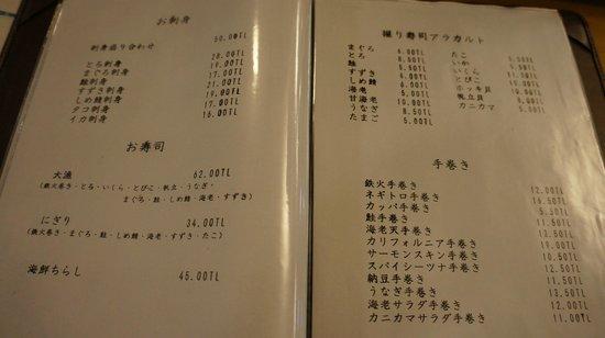 Udonya Restaurant: Japanese Menu