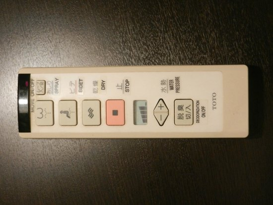 Sheraton Miyako Hotel Tokyo : Don't loose your Toto Remote (for the commode)!