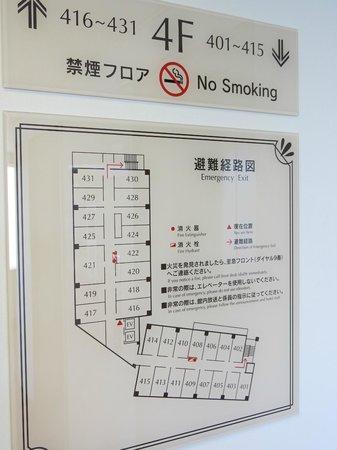Toyoko Inn Fujisan Mishimaeki: Floor Plan, 4F