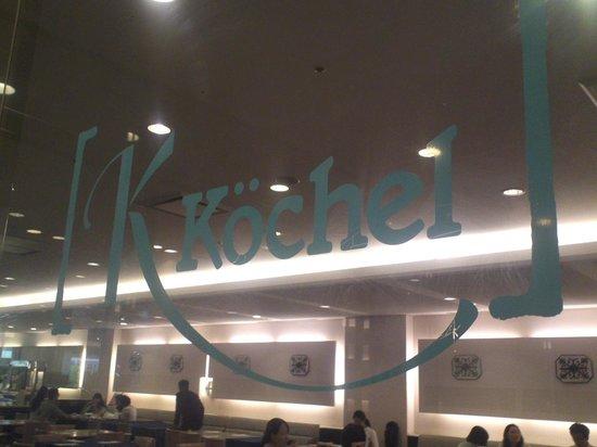 Buffet Restaurant Kochel: これが目印!
