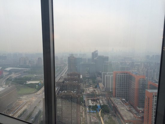 Fairmont Nanjing: View from room (day)