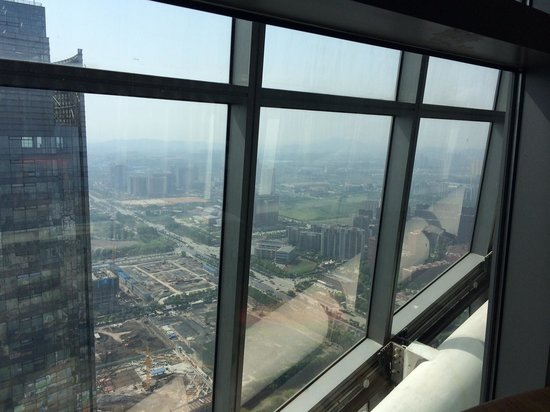 Fairmont Nanjing: View from the 60th floor aka where breakfast was served
