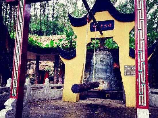 Splendid China Park: Splendid China
