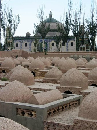 Apa'erhuojia Cemetery