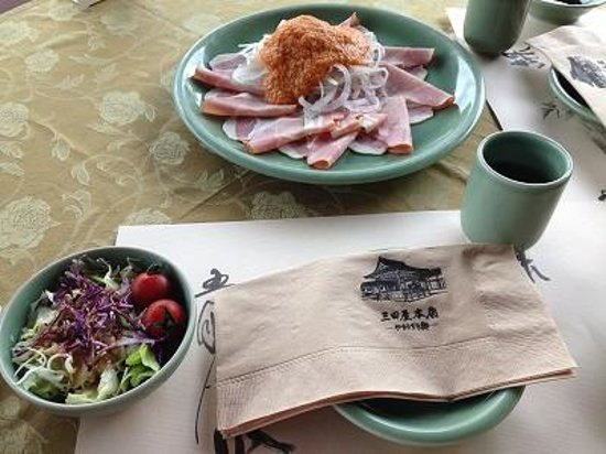 Sandaya Honten Yasuragi no Sato: ハムのオードブルとサラダ