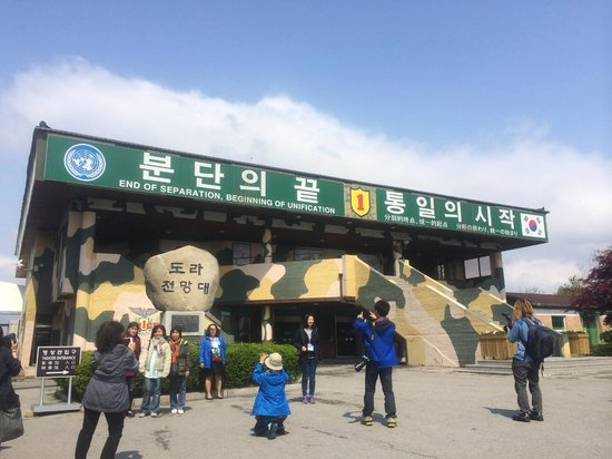 DMZ : The Dora Observatory Point where you can have a good view of the Kaesong Complex among others.
