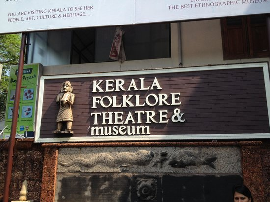 Kerala Folklore Theatre & Museum : entrence
