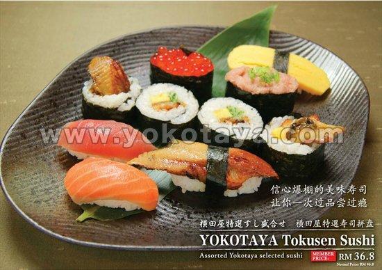 Yokotaya Japanese Dining: YOKOTAYA Sushi Set