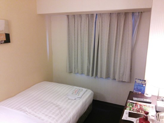 Hotel Wing International Nagoya: 居室