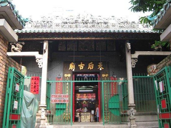 Tin Hau Temple: 外観
