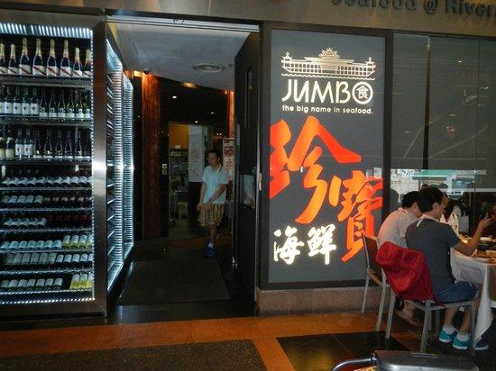 Jumbo Seafood : entrance