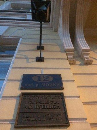 Pushka Inn Hotel: Музей-квартира Пушкина