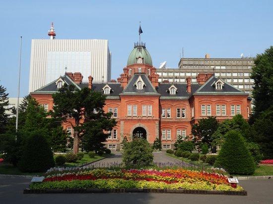 Former Hokkaido Government Office Building: 赤レンガ造りのレトロな建物