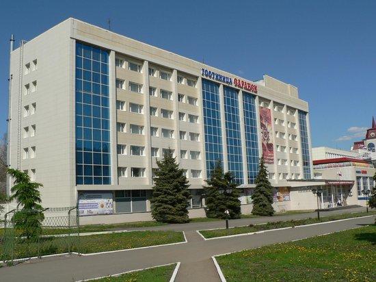 Hotel Saransk