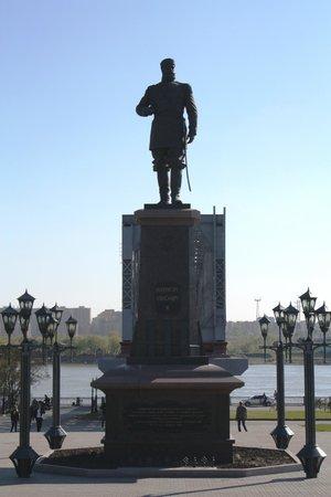 Alexander III Monument, Novosibirsk