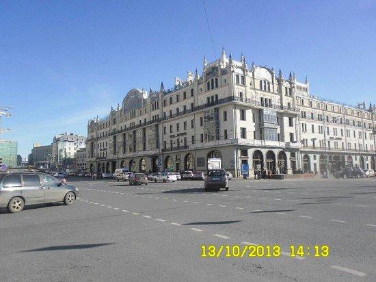 Hotel Metropol Moscow: Метрополь