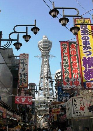 One Day In Osaka