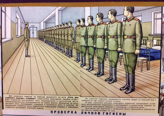 Zossen, Germania: Red army garrisson poster