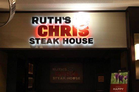 Hilton Parsippany: Steak House