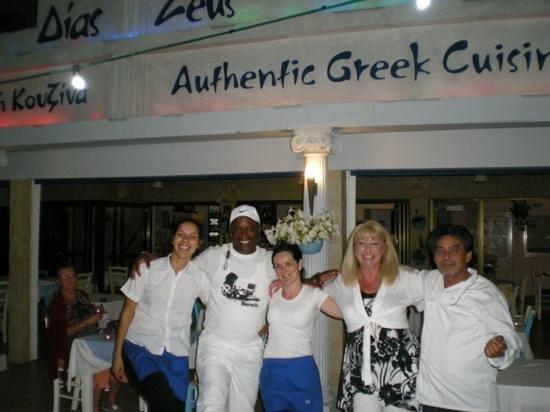 Dias Zeus